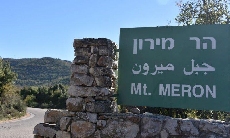 Israele, calca a evento religioso: 44 morti e più di 100 feriti